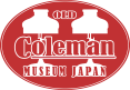 Old Coleman Museum Japan