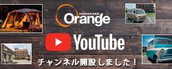 Orange-youtube