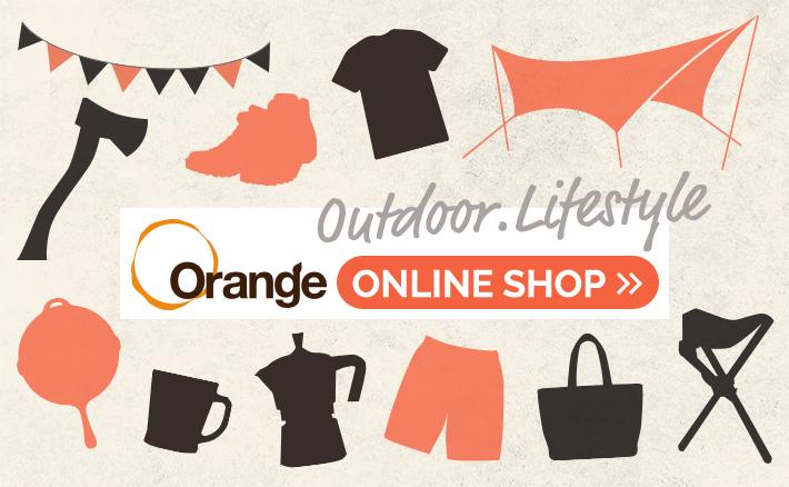 Orange ONLINE SHOP Outdoor.Lifestyle